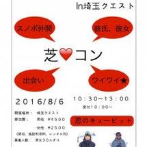 PLAYMATE〜芝…