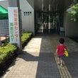 横須賀市動物愛護セン…