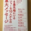 【★OTS 書籍】白…