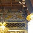 西本願寺 4