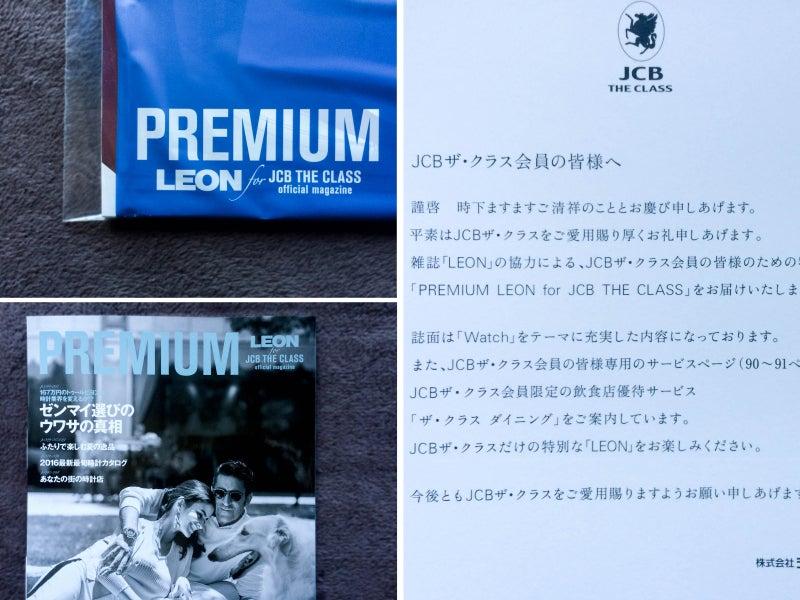 Premium leon for jcb the class 201607 1