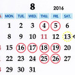 8月の営業時間変更の…