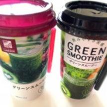【コンビニ】グリーン…