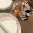 レアチーズケーキ作り…