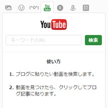【PC】YouTub…