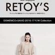 RETOY'S 掲載…