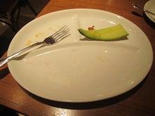 食べました