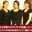 【出勤】7/23(土…