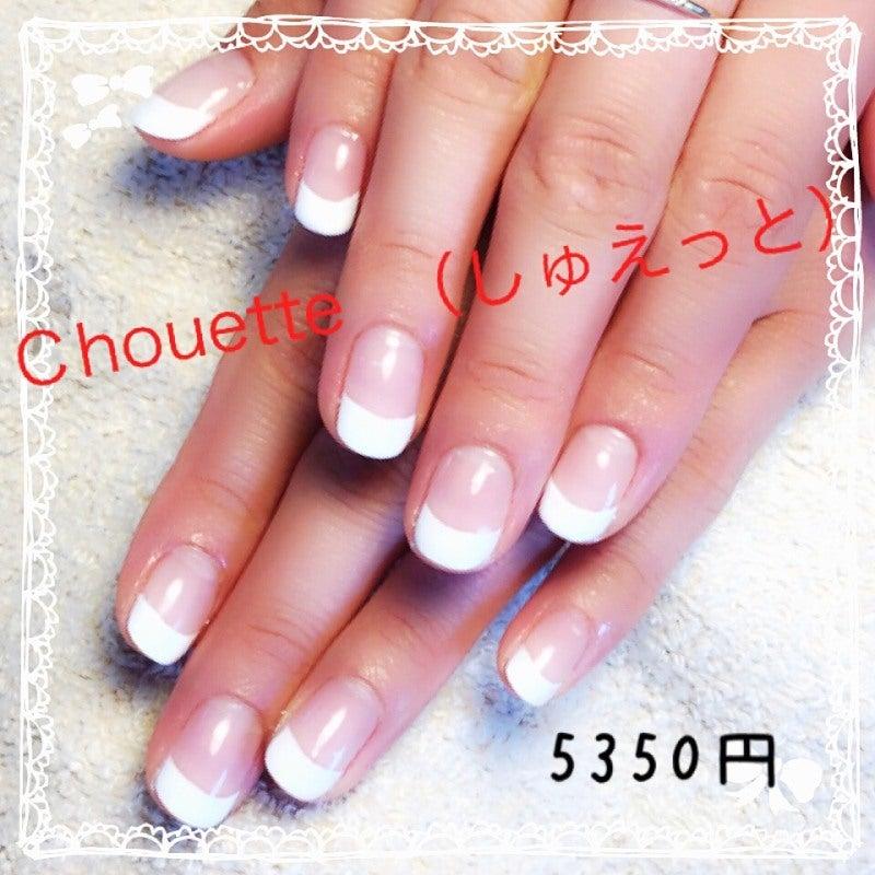 chouette(しゅえっと) 参考価格5350円