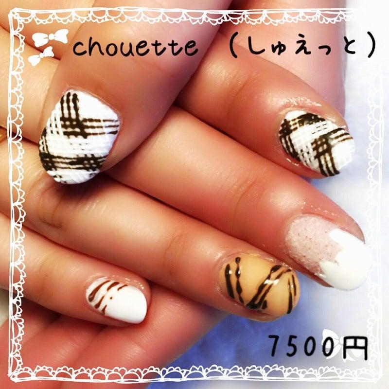 chouette(しゅえっと) 参考価格7500円
