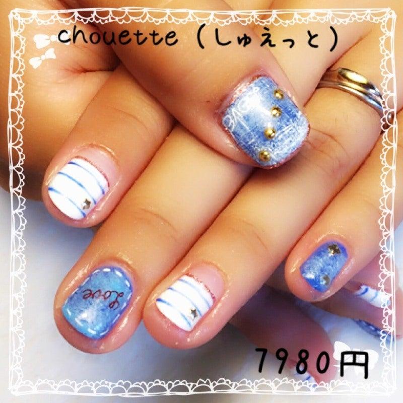 chouette(しゅえっと) 参考価格7980円