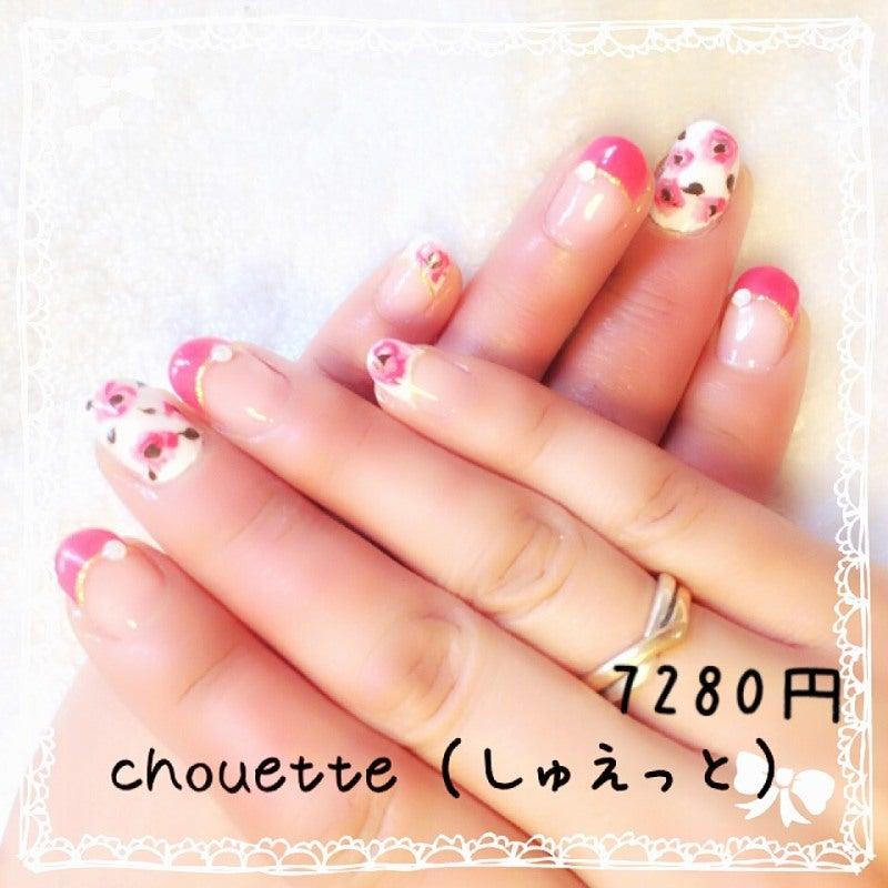 chouette(しゅえっと) 参考価格7280円