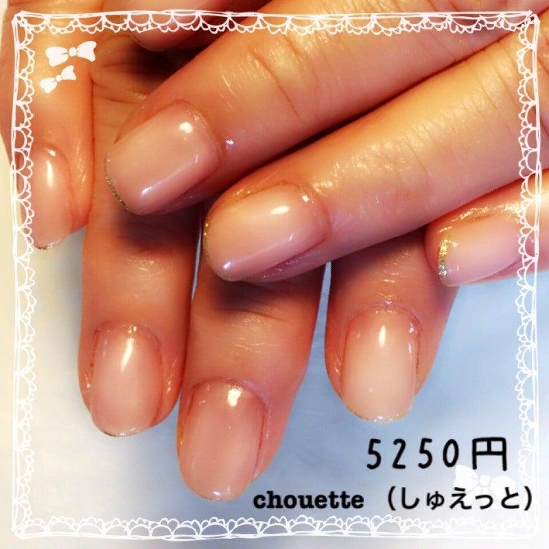 chouette(しゅえっと) 参考価格5250円