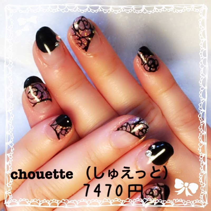 chouette(しゅえっと) 参考価格7470円