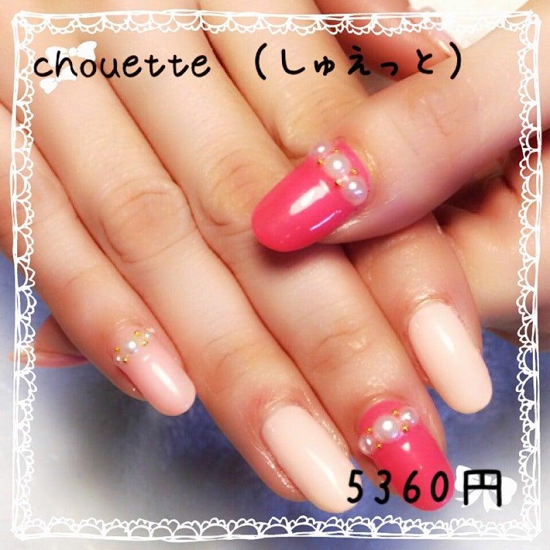 chouette(しゅえっと) 参考価格5360円