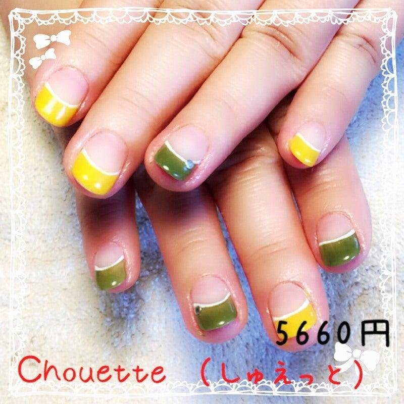 chouette(しゅえっと) 参考価格5660円