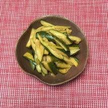 〜夏野菜〜