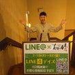 LINE4デイズ