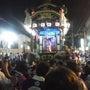 新博多町祇園は明日か…