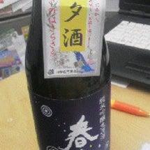 七夕の日本酒