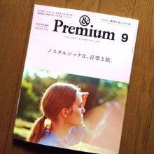 &Premium表紙