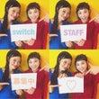 switch sta…