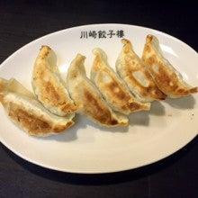 川崎餃子樓:餃子・角煮定食