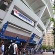 ☆神奈川の高校野球☆