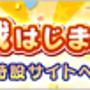 7/27(水)~7/…