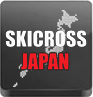 skicrossjapan