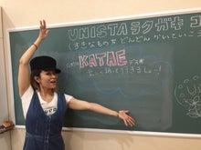KATAE