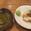 藤沢「鮨まぜき」で季…