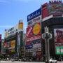 北海道3ヶ月になりま…