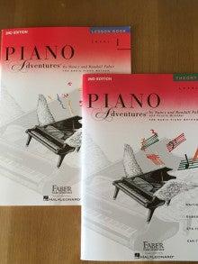 ピアノ・アドベンチャー