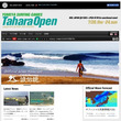 TAHARA OPE…