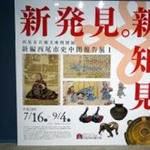 西尾市岩瀬文庫特別展…