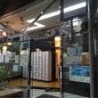 宝泉湯in台東区