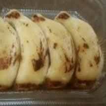 まるでバナナ!