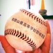 夏の高校野球✴和歌山…