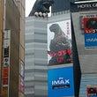 DX 歌舞伎町☆楽日
