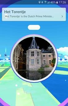 オランダ首相執務室