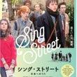Sing Stree…