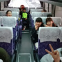 第4回 熊本ワンデー…