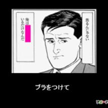大喜利2016(#9…