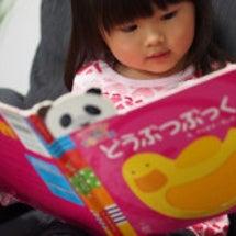 読書で育つ能力