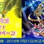 「AKB48 Mai…