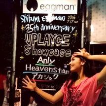 Shibuya eg…