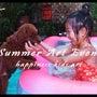 夏休みアートイベント…