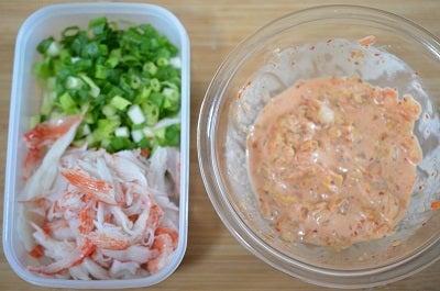 キムマヨ炒飯工程1