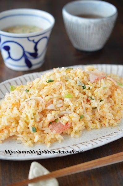 キムマヨ炒飯2